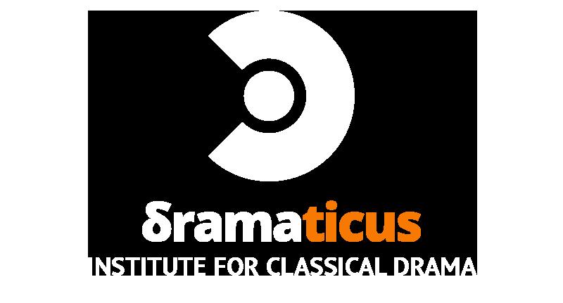 dramaticus_logo_wht